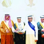جائزة الدكتور الحارثي تكرم 58 متفوقا